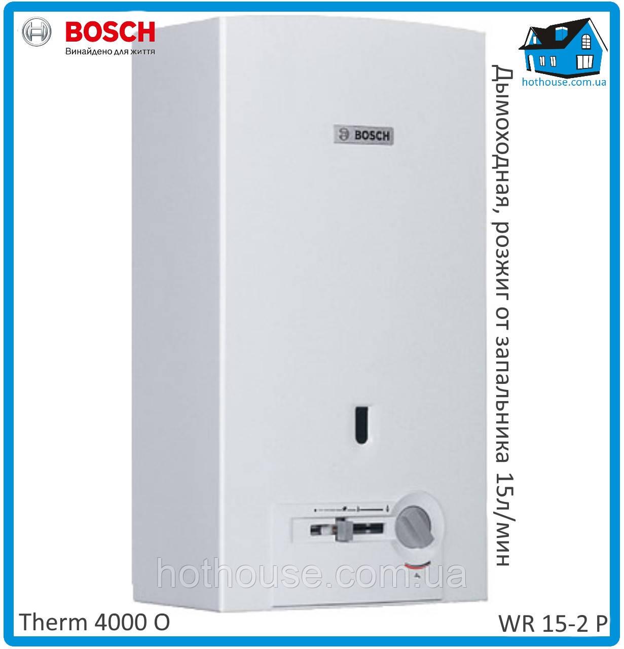 Колонка газовая Bosch Therm 4000 O WR 15-2 P