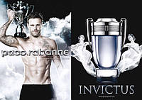 Мужская туалетная вода Paco Rabanne Invictus Silver Cup Collector's Edition 100ml
