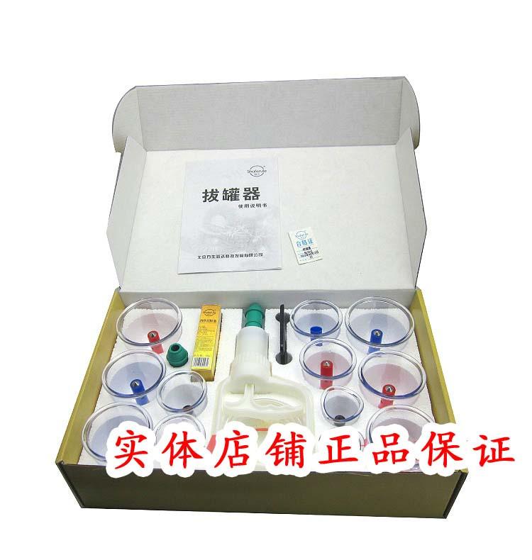 Акупунктурные точки для лечения псориаза методика лечения