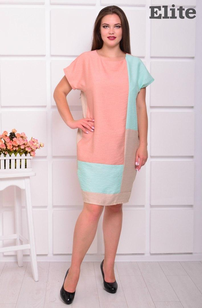 Прямое трехцветное платье до колен в больших размерах i-ta6uk54