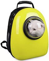 AnimAll SpacePet Рюкзак-переноска до 7 кг, желтый