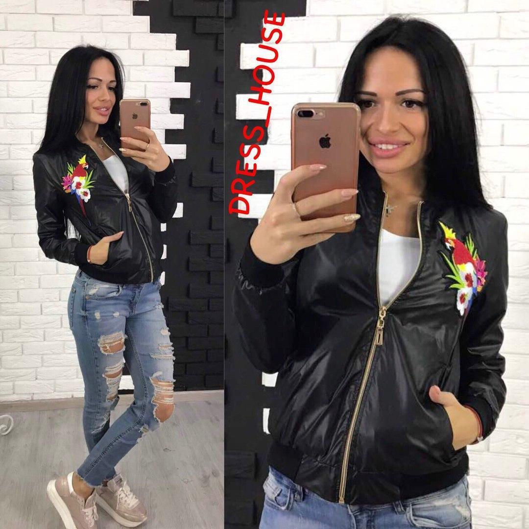 Куртка ветровка женская на подкладке v-5va2