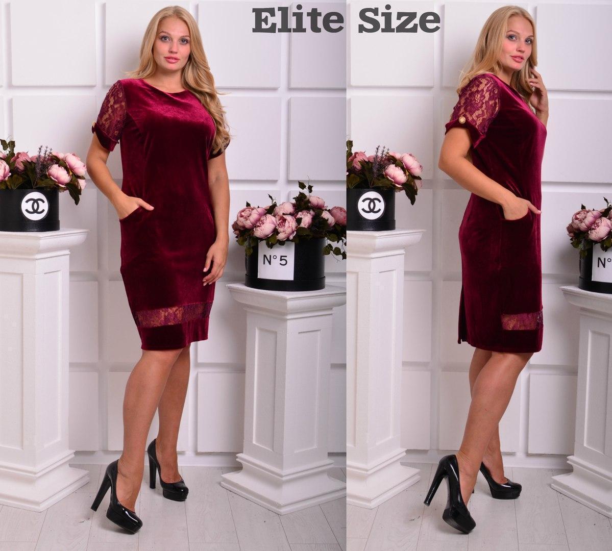 Велюровое нарядное платье батал с гипюром 6uk146