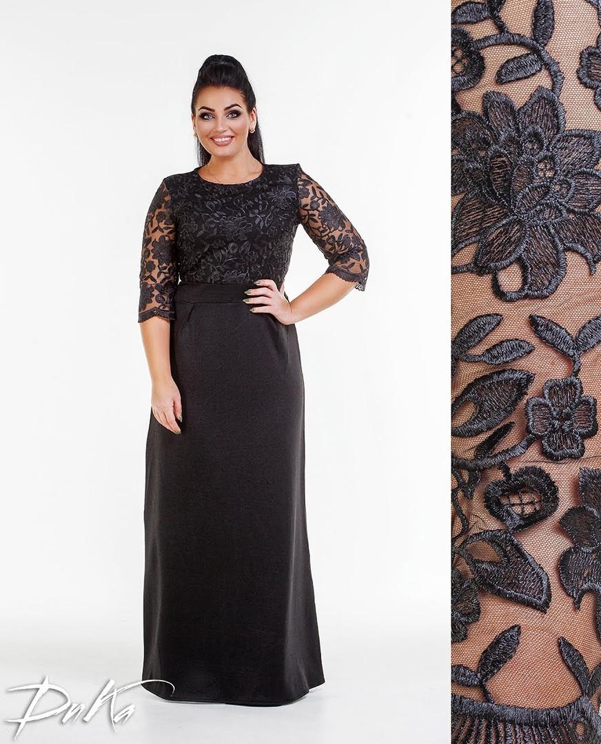 1522f0334fd Женское вечернее платье с красивым кружевом в пол ботал - Интернет-магазин  одежды