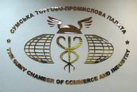 Интерьерные логотипы в виде Плоских букв