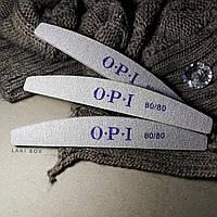 Пилка для ногтей OPI полукруг 80/80, серая