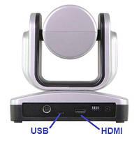 Управляемая веб-камера с зумом Aver CAM530 (USB + HDMI ), фото 3