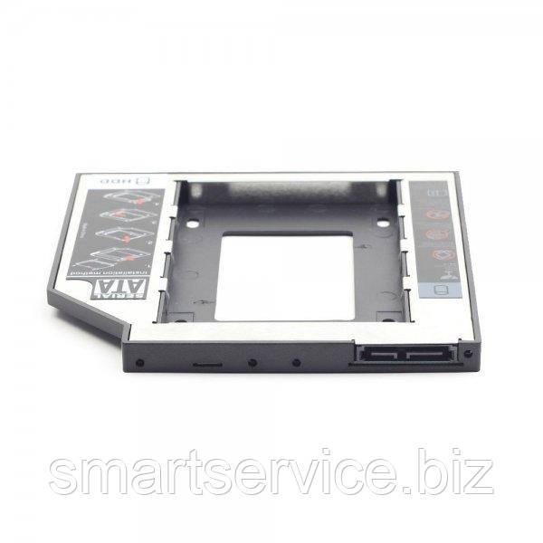 "Gembird MF-95-02, Адаптер HDD 2,5"" для ноутбука в отсек CD-ROM 12.5мм"