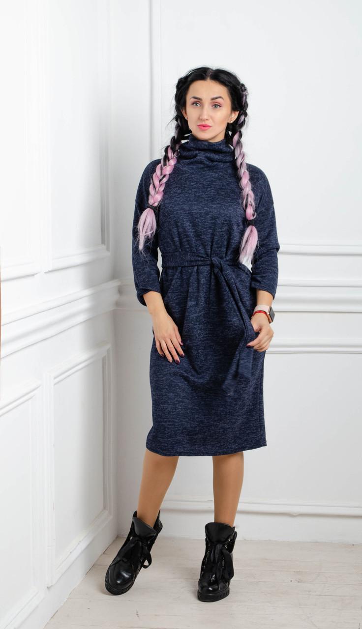 Ангоровое женское платье синий меланж