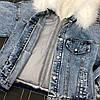 Куртка джинсовая женская зимняя с большим меховым капюшоном , фото 9