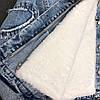 Куртка джинсовая женская зимняя с большим меховым капюшоном , фото 10