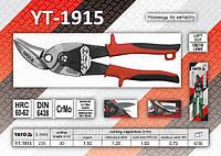 Ножницы по металлу левые 235мм, CrMo, YATO YT-1915
