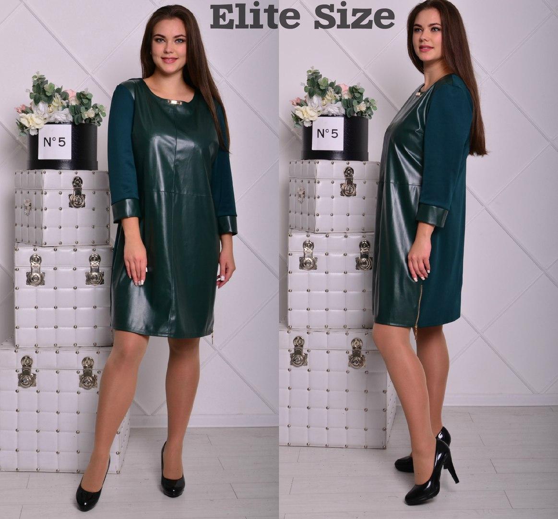 Прямое кожаное платье большого размера до колен длиной 6uk231