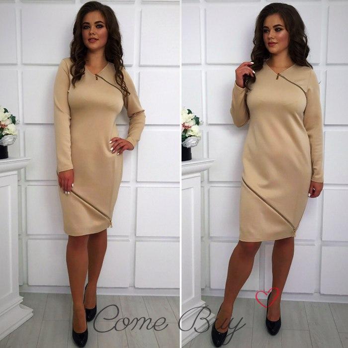 Платье в больших размерах из дайвинга с длинным рукавом 10uk247