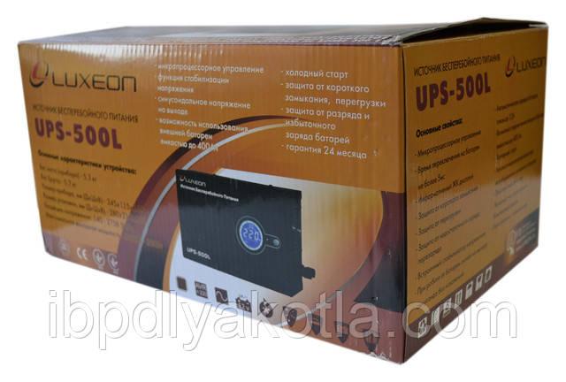 UPS-500L