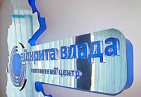Интерьерные логотипы в виде Лайтбоксов