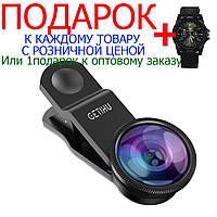 Об'єктив для смартфонів GETIHU Набір з 3 лінз  Черный