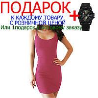 Повседневное платье оптом в Макеевке. Сравнить цены, купить ... 61668004bcc