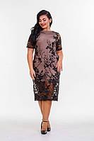 Женское нарядное миди платье ботал , фото 1
