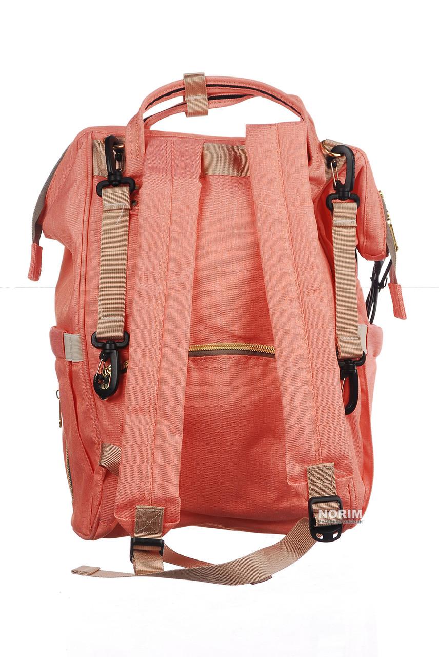 7fb2adcb0622 Рюкзак для мам Ximiran Розовый интернет магазин NORIM (Норим). Цена ...