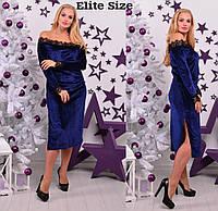 Бархатное платье большого размера с открытыми плечами и кружевом 6uk263