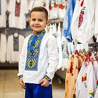 Вышиванка для мальчика с сине-желтым орнаментом, фото 1