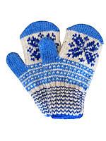 Детские шерстяные перчатки №30 (синие)