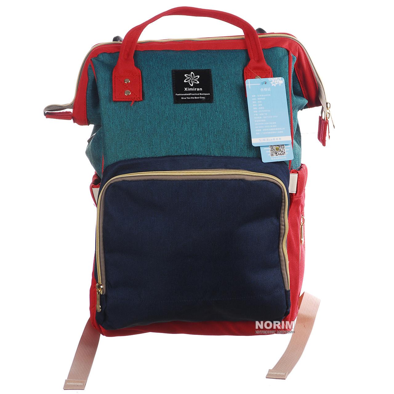 3a6569a53348 Рюкзак для мам Ximiran Красный интернет магазин NORIM (Норим). Цена ...