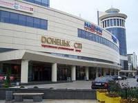 Купить кенгурятник в Донецке