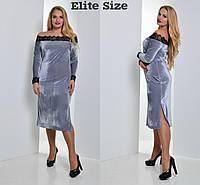 Бархатное платье большого размера с открытыми плечами 6uk326
