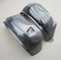 Подкрылки Шевролет Такума / Chevrolet Tacuma (Vivant, Rezzo) передние