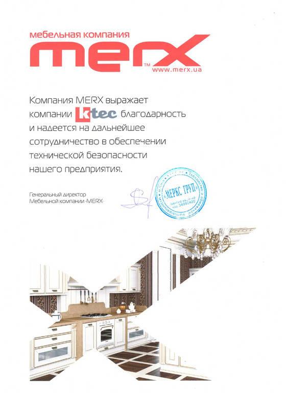 """Системы видеонаблюдения """"MERX""""."""