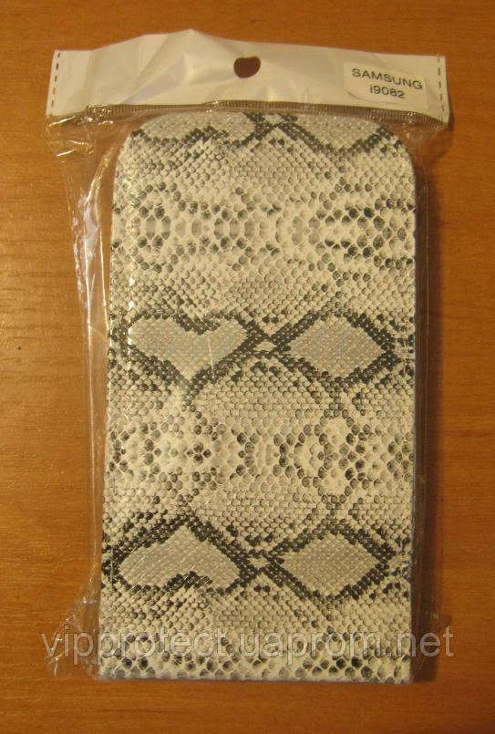 """Samsung G7102, черно-белый кожаный флип чехол """"змея"""""""