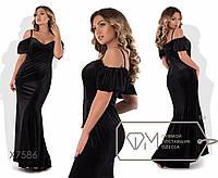 Длинное бархатное платье большого размера на бретелях fmx7586
