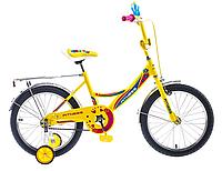 "Велосипед 20"" FORMULA FITNESS 14G (сине-жёлтый )"