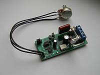 Регулятор мощности, диммер на 220В