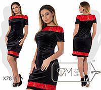 Бархатное платье большого размера с гипюровыми вставками fmx78uk