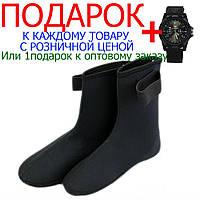 Носочки для дайвинга M