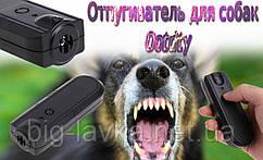 Відлякувач собак Чорний