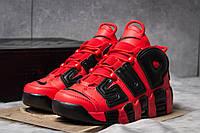 Кроссовки мужские Nike Supreme Air More Uptempo, красные (14802),  [  41 42 43 44 45  ]