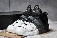 Кроссовки мужские Nike Air More Uptempo, белые (14813),  [  41 42 43 44 45  ]