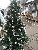 Новогодняя Ель Лидия, елка 2 м  Украина +триног в подарок