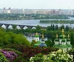 Купить рейлинги в Киеве