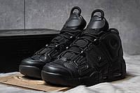 Кроссовки мужские Nike Supreme Air More Uptempo, черные (14801),  [  41 42 43 44 45  ]
