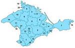 Купить рейлинги в АР Крым