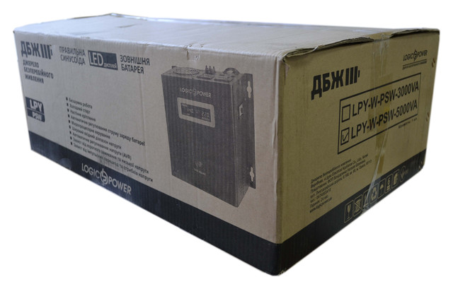 LPY-W-PSW-5000_48V