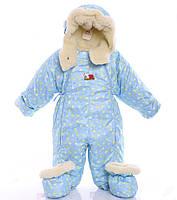 Детский комбинезон трансформер для новорожденных зимний (голубой с пуговкой)