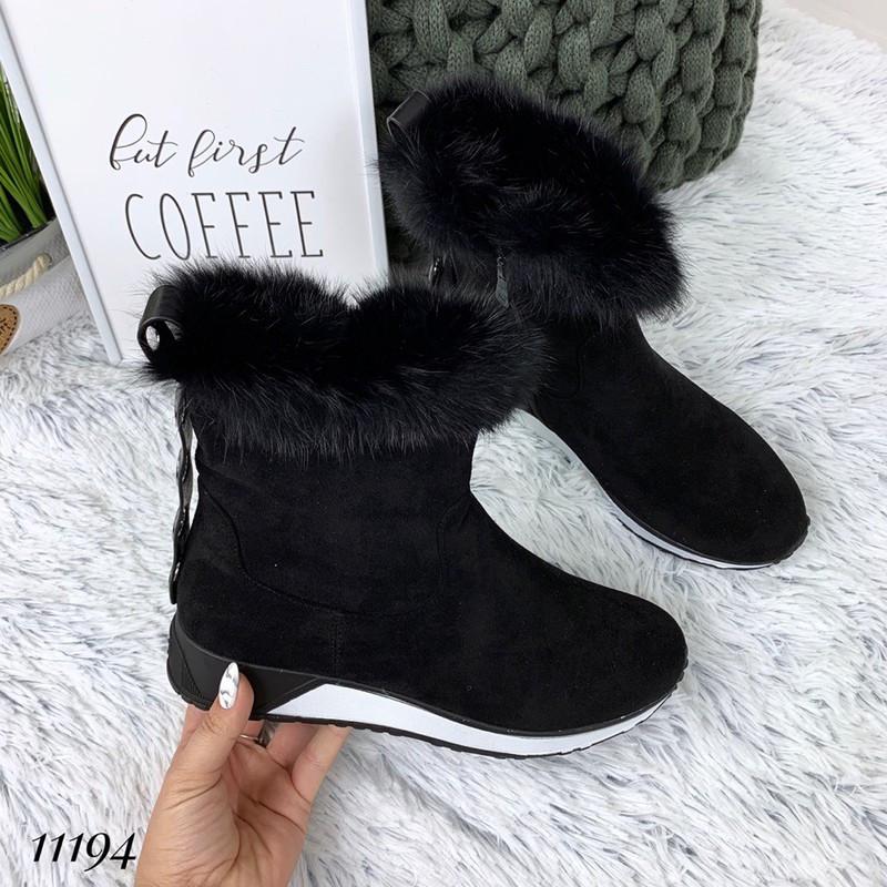 Ботиночки с опушкой кролика