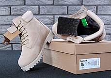 Зимние ботинки Timberland beige, женские ботинки с натуральным мехом. ТОП Реплика ААА класса., фото 3