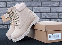 Зимние ботинки Timberland beige, женские ботинки с натуральным мехом. ТОП Реплика ААА класса., фото 2